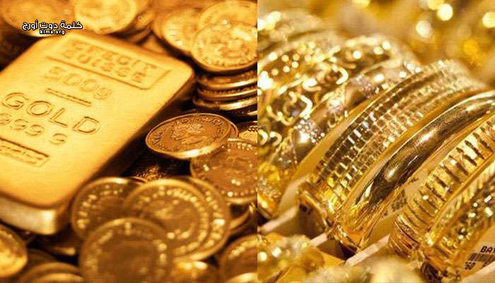 أسعار الذهب السبت 10يناير في التعاملات الصباحية