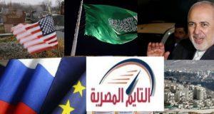 التايم المصرية وجولة حول العالم لمعرفة أهم الأحداث اليوم