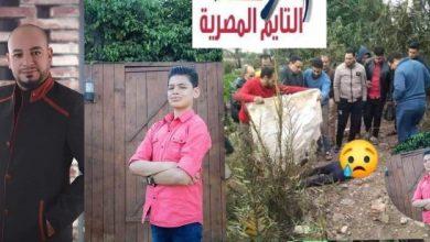 Photo of اعترافات مؤسفة لـ الأب الذي ذبح نجلة وهز قلوب قاطني الدقهلية