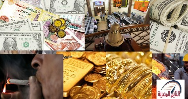Photo of الإقتصاد في العالم خلال 24 ساعة حصري مع التايم المصرية
