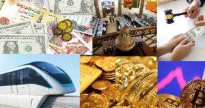 جولة أقتصادية حول ابرز أنشطة الاقتصاد مع التايم المصرية