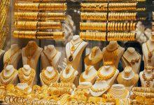 Photo of صدمه في أسعار الذهب اليوم بعد استقراره في اليومين السابقين