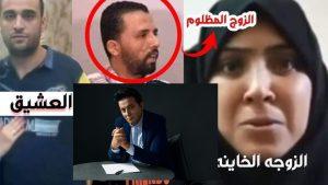 موعد الحكم بالقضية اثارت الرأي العام وتغطية حصرية لـ صقر الإعلام