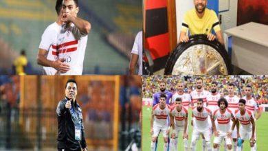 Photo of أبرز الأحداث الرياضية اليوم الخميس 14 يناير 2021