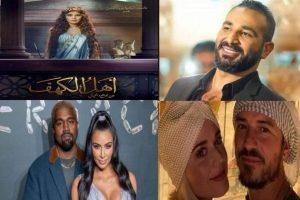 أبرز أحداث الفن والمشاهير اليوم الأربعاء
