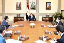 Photo of عاجل الرئيس السيسي يكلف الحكومة بأنشاء  هذا الكيان العملاق