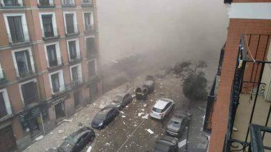 Photo of تصريحات من السلطات الأمنية بـ أسبانيا عن عدد الضحايا انفجار مدريد