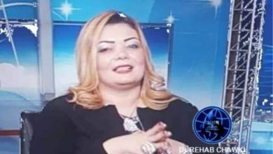 Photo of السفيرة رحاب شوفي تدين التفجيرات الإرهابية التي وقعت بـ بغداد