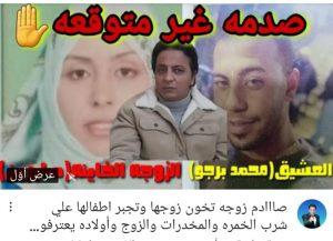 شاهد وأستمع خيانة زوجة وأجبار اطفالها على شرب الخمر مع الإعلامي أحمد رجب