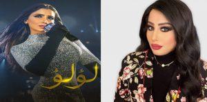 الإعلامية مها حسني لؤلؤ وقع في فخ العنف ضد المرأة و دمر معاني الحب الحقيقه للبنات