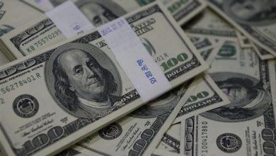 Photo of عاجل تعرف علي أسعار الدولار الأمريكي أمام الجنيه المصرى اليوم الأحد
