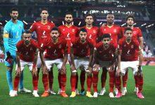 Photo of تعرف علي موعد مباراة الأهلي ضد سيمبا التنزاني