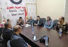 Photo of المجالس الشعبية والمحلية بالحرية المصري تناقش خطة عملها للفترة المقبلة