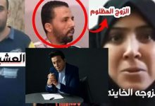 Photo of قضية إنكار نسب الأبناء الثلاثة غداً و اليوم كواليس وتوقعات هامة مع صقر الإعلام