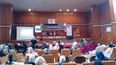 Photo of حزب مصر بلدى يشارك في مؤتمر حول الحروب اللانمطية
