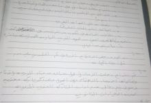 Photo of محطة الصرف الصحى المخطط إقامتها بجوار مدرسة بلتان الرسميه لغات تثير الذعر بين أولياء الامور