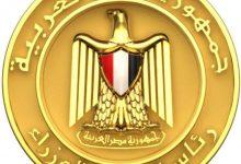 Photo of بيان هام من مجلس الوزاراء بشأن قانون الشهر العقارى