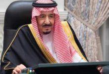 Photo of هام وعاجل رسالة من المملكة العربية السعودية إلى الإدارة الأمريكية