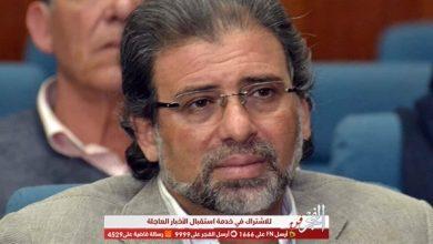Photo of عاجل عودة المخرج خالد يوسف إلى مصر