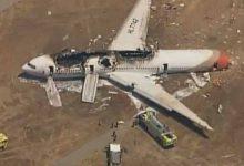 Photo of عاجل مقتل 10 أشخاص في تحطم طائرة ركاب في جنوب السودان