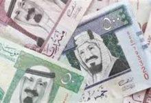 Photo of عاجل ننشر اسعار الريال السعودي مقابل الجنيه المصري