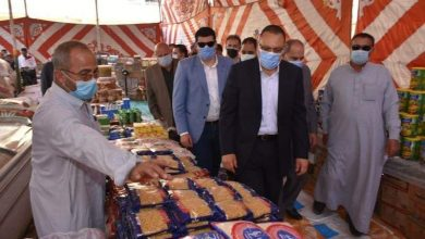 Photo of محافظ الشرقية يتفقد معرض اهلا رمضان بمركز منشأة ابو عمر