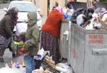 Photo of عاجل تقرير يكشف عن ارتفاع معدلات الفقر والجوع في تركيا