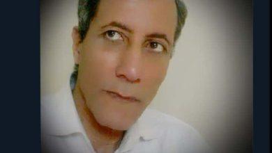 Photo of سعد جمعة يكتب قلوب مكاشفة