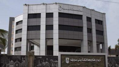Photo of محافظة بني سويف إحالة واقعة ختان للمحامي العام بعدما تم التأكد من صحة البلاغ