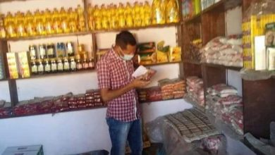 Photo of صحة المنيا تحرر 15 مخالفة لمنشآت غذائية خلال حملات رقابية