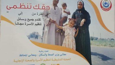 Photo of المرحلة الثانية من حملة حقك تنظمي تقدم الخدمات للمنتفعين منذ بداية الحملة على مستوى الشرقية