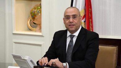 Photo of عاجل وزارة الإسكان والمرافق والمجتمعات العمرانيةتصظر بيان
