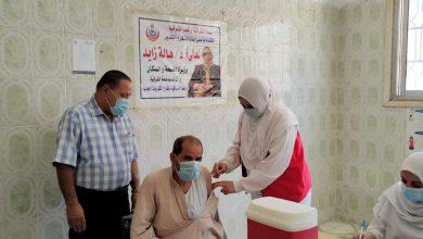 Photo of استمرار اعمال التطعيم ضد الفيرس باجازة العيد فى الشرقية