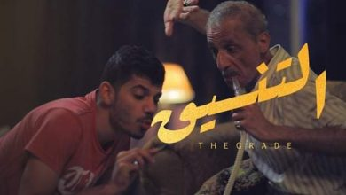 Photo of الفنان إسلام طه يتخطى المليون مشاهدة بفيلمه القصير «التنسيق»