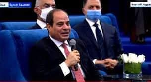 Photo of السيسي الغير مصريين على ارض مصر يمثل عدد سكان دولتين أو اكثر