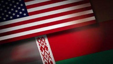 Photo of القنصلية العامة البيلاروسية في نيويورك تتوقف عن العمل بطلب أمريكي