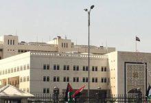 Photo of الحكومة السورية تقر اعتمادات الموازنة العامة بنحو 5 مليارات دولار