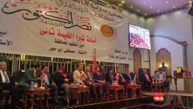 Photo of حزب الشعب الجمهورى يحتفل بانتصارات أكتوبر المجيدة بشبرا الخيمة