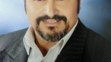Photo of محمدٌ البحرُ الكاملُ